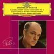 スヴャトスラフ・リヒテル/ウィーン交響楽団/ヘルベルト・フォン・カラヤン ピアノ協奏曲 第1番 変ロ短調 作品23: 第2楽章: Andantino Semplice - Prestissimo - Tempo I