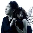 稲垣潤一 男と女 -TWO HEARTS TWO VOICES-