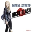 "エミルー・ハリス Here I Am [From ""Ricki And The Flash"" Soundtrack]"