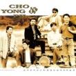 チョー・ヨンピル Cho Yong Pil - 15