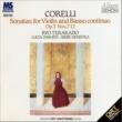 寺神戸亮 ラ・フォリア ~ヴァイオリンと通奏低音のためのソナタ集 作品5より 第12番 (ORT)