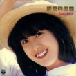 河合奈保子 Friday's Child(24bit/96KHz)