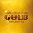 林ゆうき ONE PIECE FILM GOLD [オリジナル・サウンドトラック]