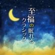 I Musici カノン