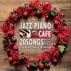 Moonlight Jazz Blue カフェで流れるジャズピアノ BEST 20 ピアノで彩る至福のクリスマスソング
