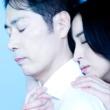 稲垣潤一 Duet with 小林明子 けんかをやめて