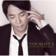 德永英明 VOCALIST 4