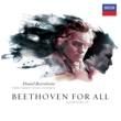 アニヤ・ハルテロス/ヴァルトラウト・マイアー/ペーター・ザイフェルト/ルネ・パーペ/ケルン大聖堂ヴォーカル・アンサンブル/ウェスト=イースタン・ディヴァン・オーケストラ/ダニエル・バレンボイム 交響曲 第9番 ニ短調 作品125《合唱》: 第4楽章:Finale (Presto - Allegro assai)