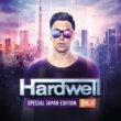 Hardwell feat. Jake Reese Run Wild