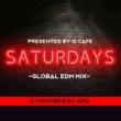 Don Diablo & Khrebto Got The Love (Extended Mix)