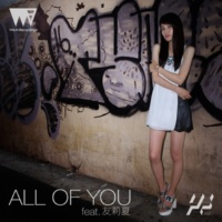 R.Yamaki Produce Project ALL OF YOU feat. 友莉夏