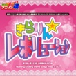ユミコ バラライカ (第27話?51話 OP)
