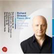 Paavo Jarvi (conductor) NHK Symphony Orchestra, Tokyo