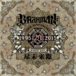 BRAHMAN 尽未来際 THE EARLY 10 YEARS