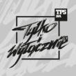 TPS/Szkodnik Drogi Przyjacielu (feat.Szkodnik)