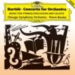 Chicago Symphony Orchestra/ピエール・ブーレーズ 管弦楽のための協奏曲 Sz116 第1楽章: 序章 (Andante non troppo - Allegro vivace - Tempo I)
