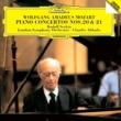 ルドルフ・ゼルキン/ロンドン交響楽団/クラウディオ・アバド ピアノ協奏曲 第20番 ニ短調 K.466: 第1楽章: Allegro