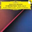 Herbert von Karajan ブラームス:交響曲第2番・第3番
