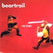 beartrail coupling with unreleased track