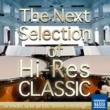 "Various Artists ハイレゾクラシック the Next Selection[ハイレゾファンに贈る""次に聴く""クラシック名曲選]"