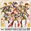 DRAMATIC STARS & High×Joker THE IDOLM@STER SideM 2nd ANNIVERSARY DISC 01