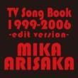 有坂 美香 TV Song Book 1999-2006 -edit version-