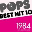 The Starlite Orchestra & Singers ポップミュージックベスト10 1984's