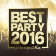 Kyte BEST PARTY 2016 -Driving Mix-