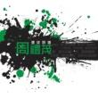 Jacky Cheung Huan Qiu Ci Xuan - Zhou Li Mao