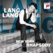 Lang Lang ムーン・リバー featuring 平原綾香