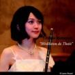 松本寛子(フルート)、名取 典子(ピアノ) タイスの瞑想曲 マスネ