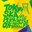 東京スカパラダイスオーケストラ TOKYO SKA PARADISE ORCHESTRA~Selecao Brasileira~