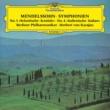 ベルリン・フィルハーモニー管弦楽団/ヘルベルト・フォン・カラヤン 交響曲 第3番 イ短調 作品56 《スコットランド》: 第1楽章:Andante con moto - Allegro un poco agitato