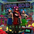 DEVIL NO ID EVE -革命前夜-
