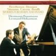 ヘルマン・バウマン/レナード・ホカンソン Works for Horn and Piano
