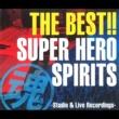 串田アキラ THE BEST!! スーパーヒーロー魂 -Studio & Live Recordings-