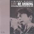 水木一郎 水木一郎 ライブ・オブ・アニキング -Live Recording SHIBUYA O-WEST Jan.8th 2005-
