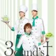 3ound's†