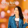 坂本冬美 坂本冬美 SUPER BEST