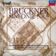 オイゲン・ヨッフム/Royal Concertgebouw Orchestra ブルックナー:交響曲第5番 [1964年 ライヴ・イン・オットーボイレン]