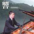 武田 和樹 ピアノソナタ第8 (9) 番 ニ長調 K.311 第3楽章