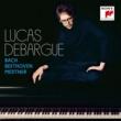 Lucas Debargue トッカータ ハ長調BWV911より トッカータ
