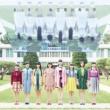 私立恵比寿中学 まっすぐ(Special Edition)