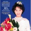 渡辺 美奈代 渡辺美奈代 30th Anniversary  Complete Singles Collection