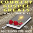 Smokey Mountain Gospel Singers Amazing Grace