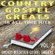 Smokey Mountain Gospel Singers Turn Your Radio On