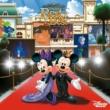 イディナ・メンゼル ディズニーファン読者が選んだ ディズニー ベスト・オブ・ベスト 東京ディズニーシー(R) 開園15周年記念盤