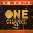 導楽 ONE CHANCE -Single