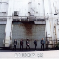G.D.FLICKERS 悪魔