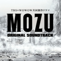 ドラマ「MOZU」サントラ MOZU~pf~